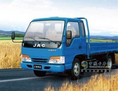 xe tải jac 2,4t
